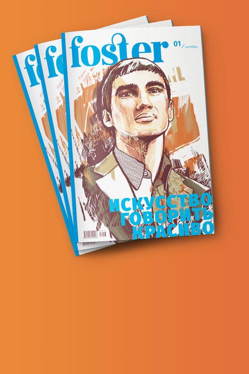 Картинка-превью для проекта Название илоготип журналаFoster