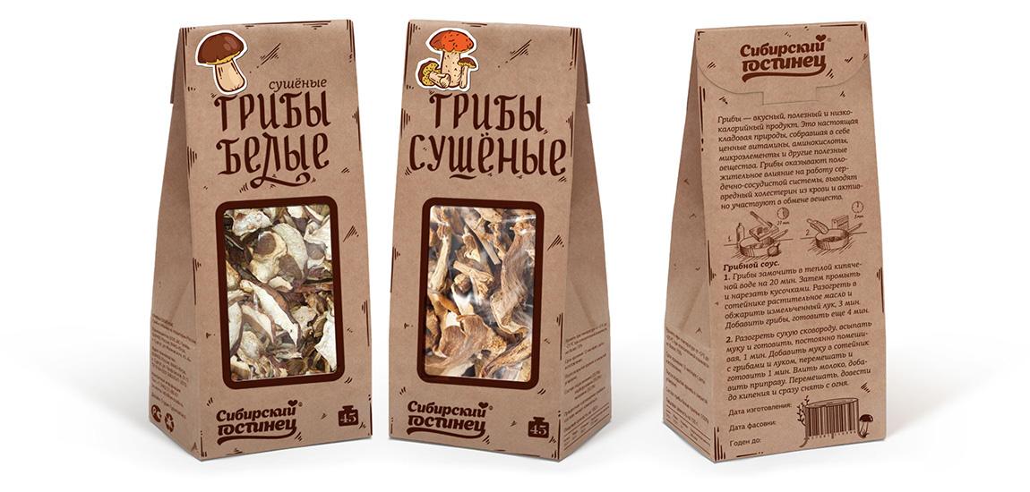 Упаковка сушеных грибов «Сибирский гостинец»