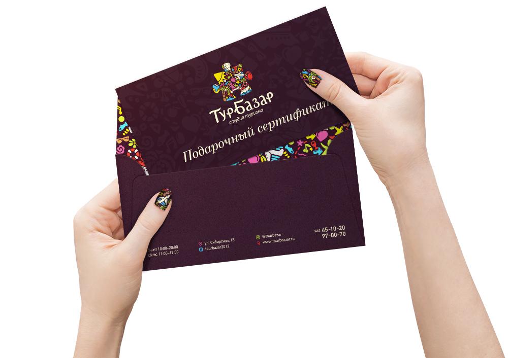 сертификат «Турбазара»