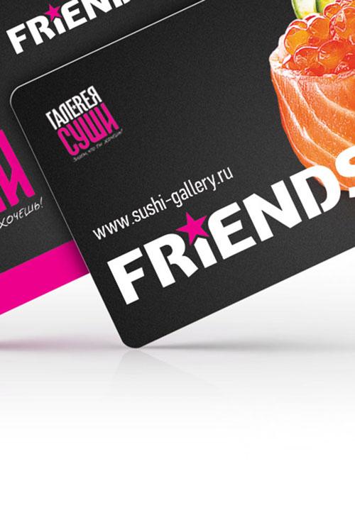 "Картинка-превью для проекта ""Карты FriendsCard для «ГалереиСуши»"""