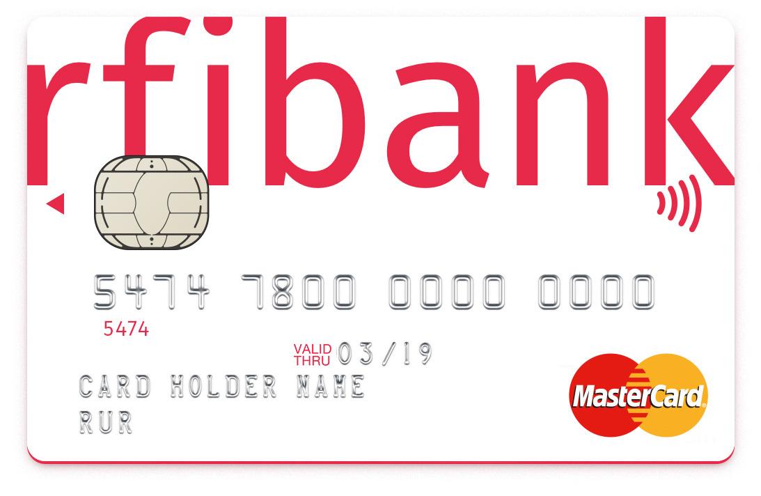 банковская карта MasterCard РФИ банка