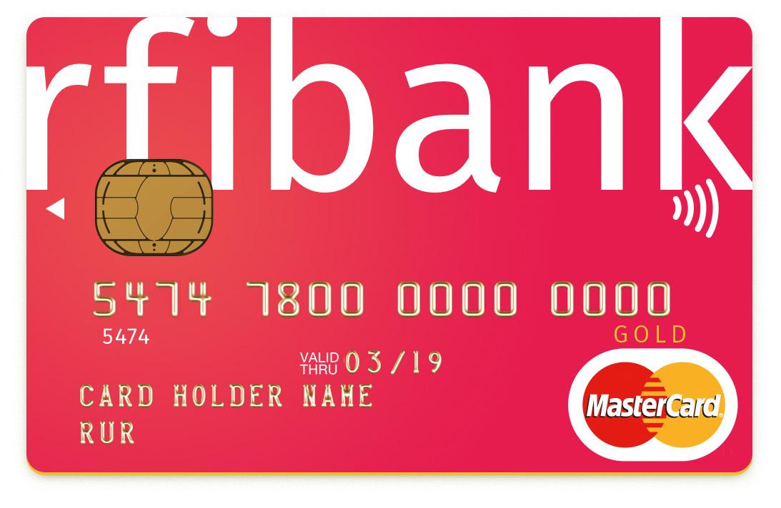 банковская карта MasterCard Gold РФИ банка