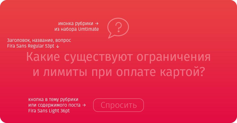 композиция слайда для соцсетей РФИ банка