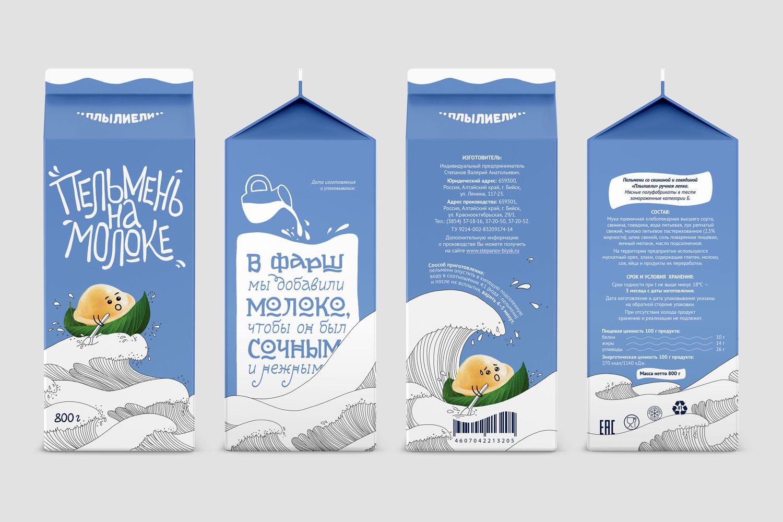 Упаковка «Пельмень на молоке»