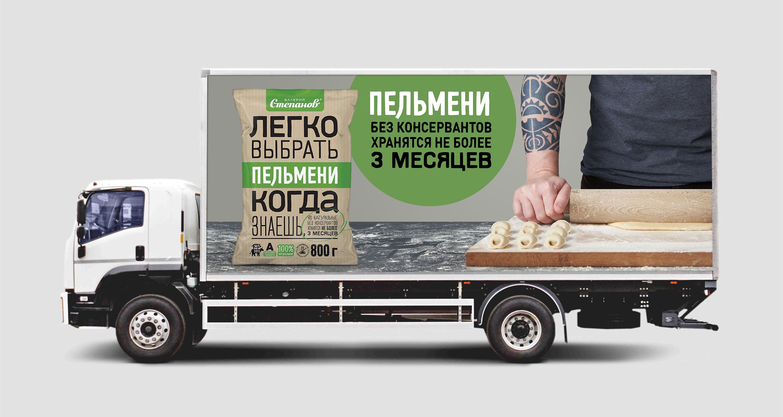 Реклама пельменей