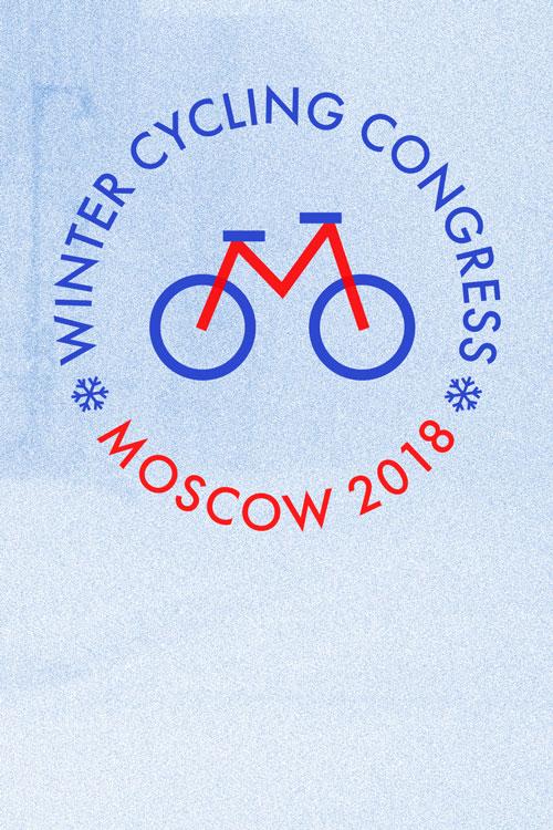 Картинка-превью для проекта Логотипистиль «Зимнеговелоконгресса»