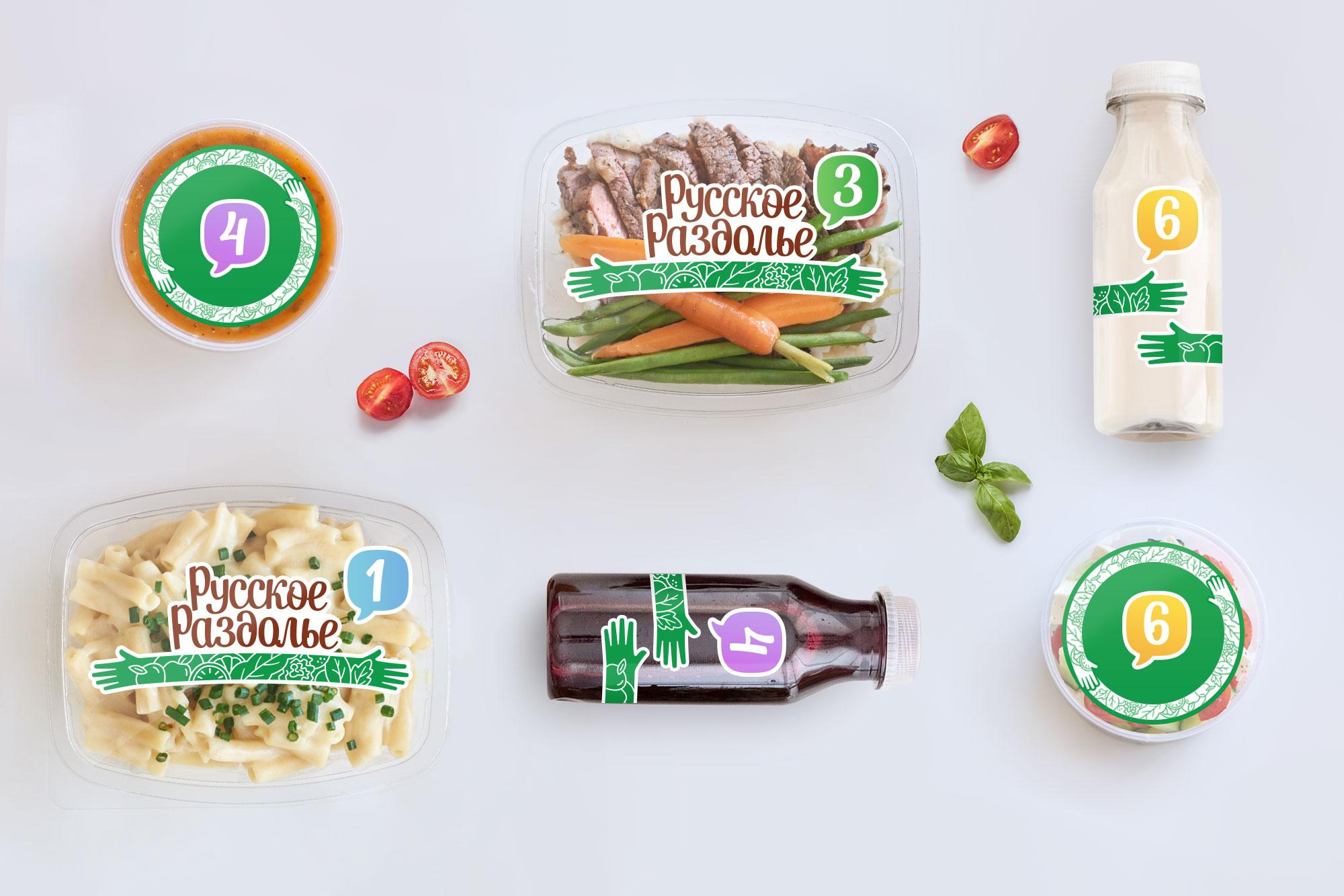 Доставка правильного питания Русское раздолье