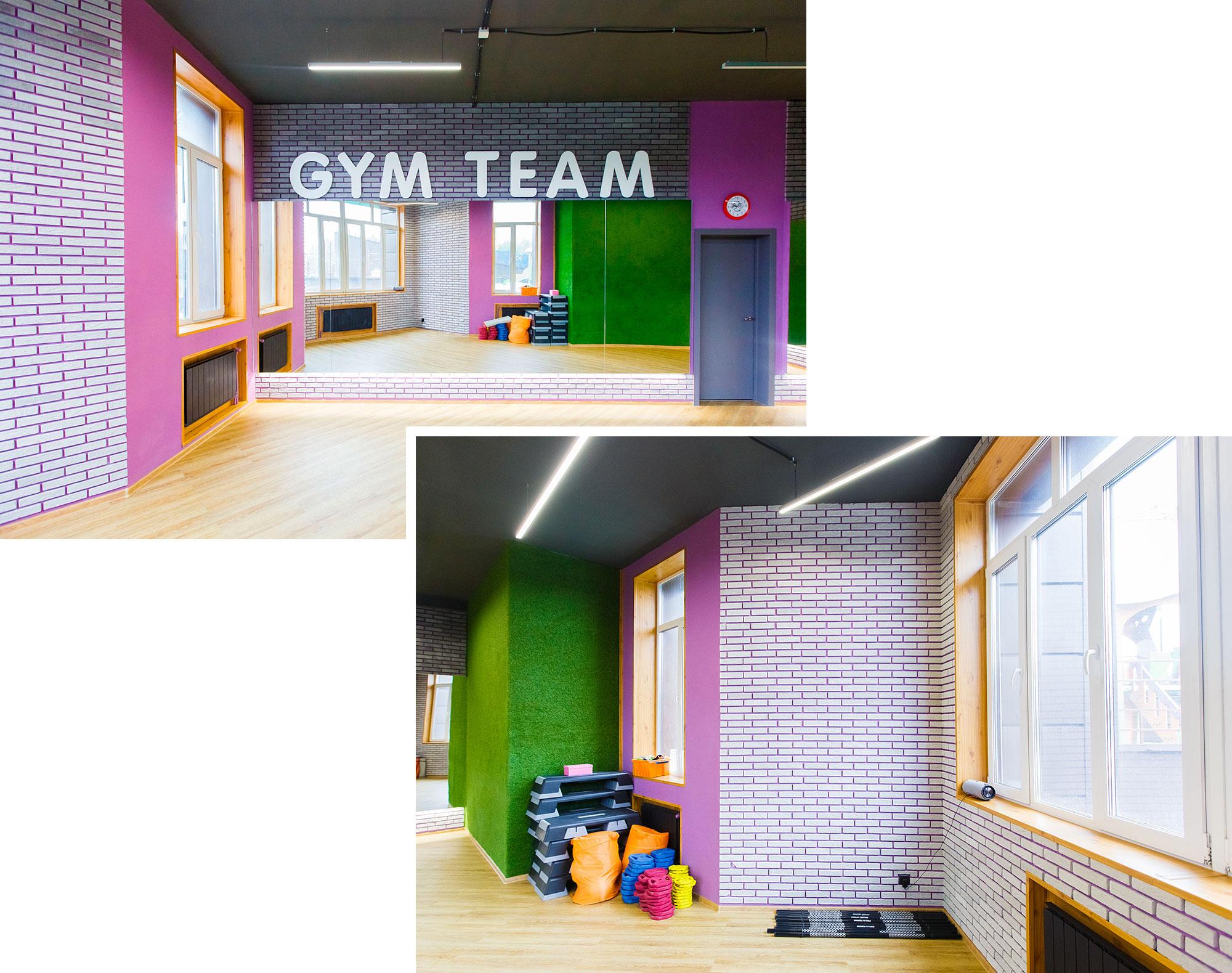Дизайн интерьера групповых занятий в фитнес-клубе