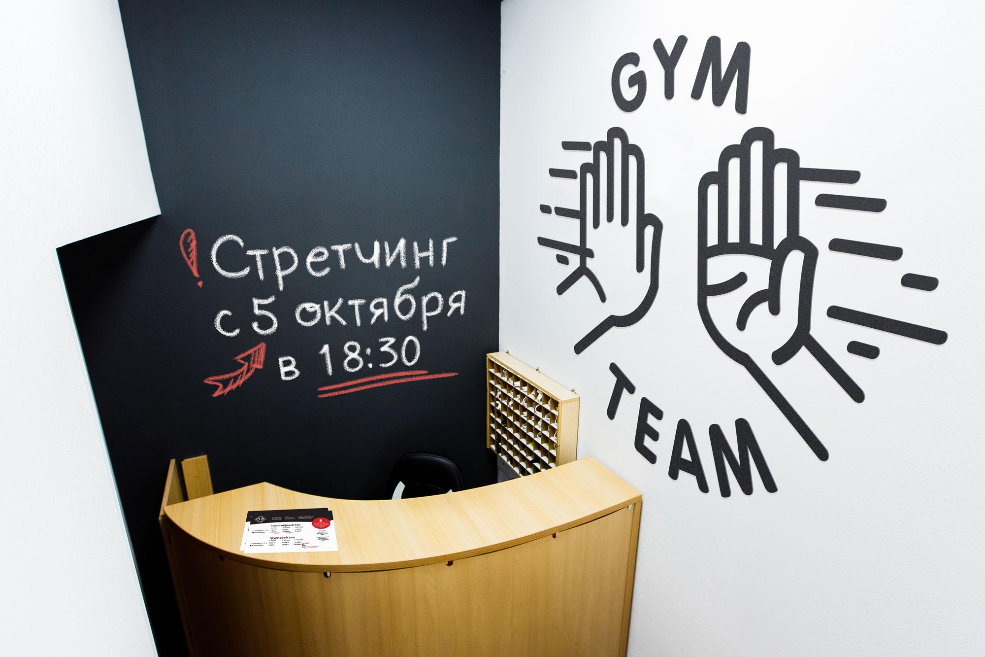 Дизайн интерерьера ресепшн в фитнес-клубе