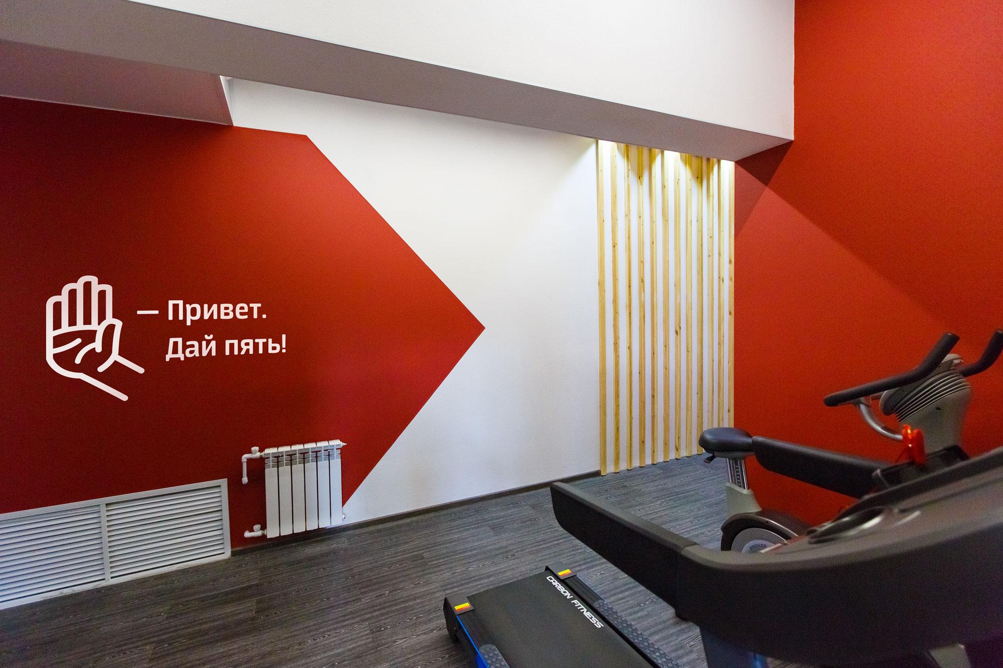Дизайн интерьера тренажерного зала фитнес-клуба