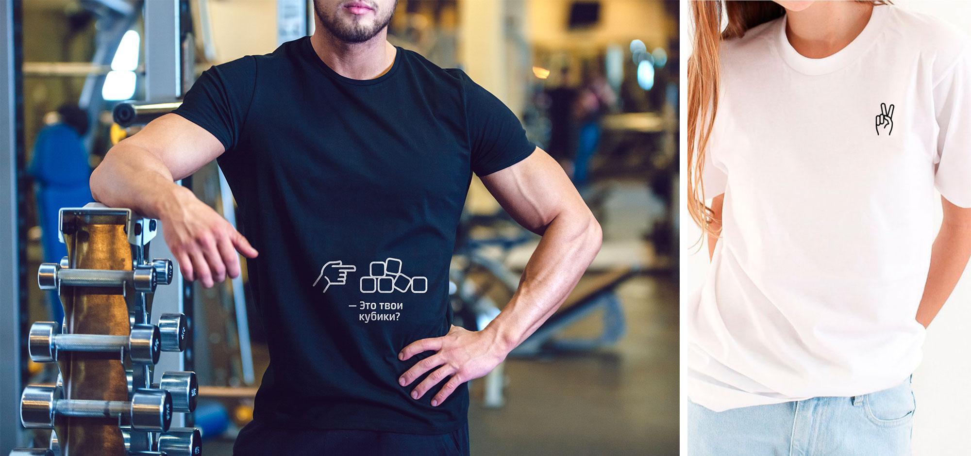 Дизайн футболки тренера